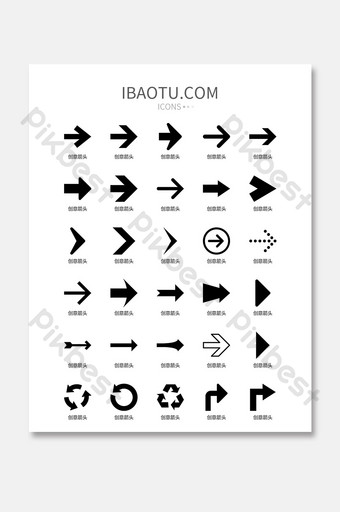 flecha negra simple ui vector pequeño icono UI Modelo AI
