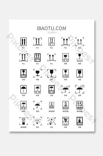 icono de vector de icono de patrón de embalaje negro UI Modelo AI