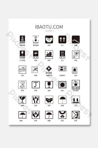 icono de vector de icono de patrón de embalaje UI Modelo AI