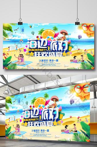 fiesta en la playa carnaval diseño de carteles de verano Modelo PSD