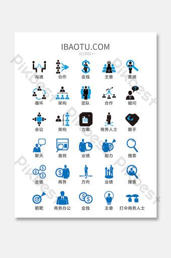 gente de negocios comunicación ui vector pequeños iconos UI Modelo AI