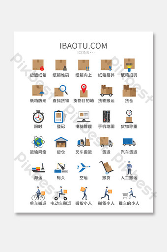 transporte de carga ui vector pequeños iconos UI Modelo AI