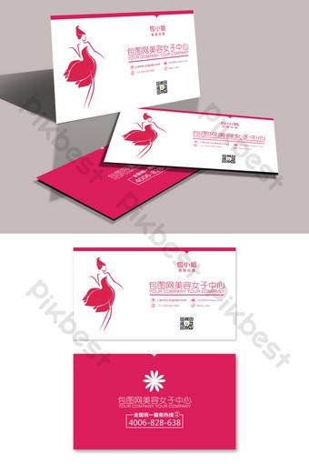 Conception de carte de visite de salon de beauté rouge rose Modèle CDR