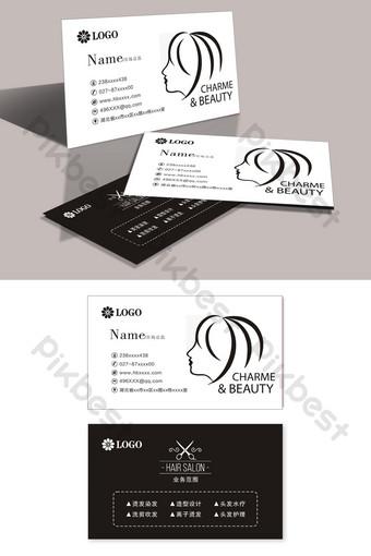 conception de carte de visite de salon de beauté noir haut de gamme Modèle CDR