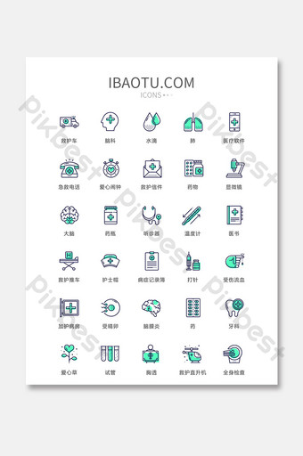 Hospital ward doctor treatment and see a icon UI Template AI