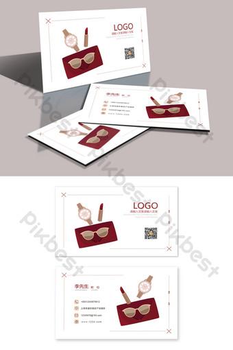 Modèle de conception de carte de visite pour boutique de vêtements et de maquillage Modèle PSD