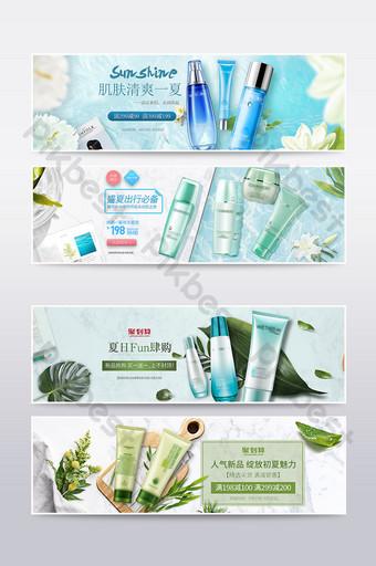 여름 새로운 패션 화장품 스킨 케어 제품 포스터 배너 전자상거래 템플릿 PSD