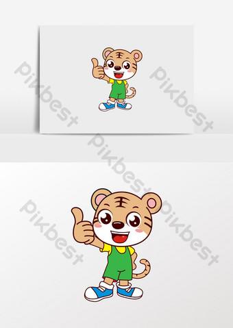 卡通老虎兒童行業徽標吉祥物 元素 模板 CDR