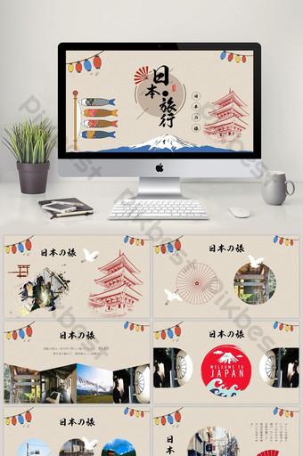 日本旅遊風光文藝復古創意寫真ppt模板 PowerPoint 模板 PPTX