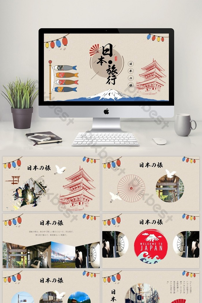 Japan Travel Scenery Literary Retro Creative Ppt Template