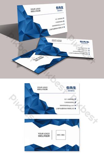 المثلث الهندسي الأزرق بطاقة الأعمال التدرج للشركات قالب AI