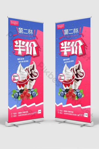 summer sundae second cup half price promotion x display stand Template CDR