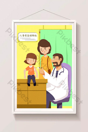 cartoon child vaccination doctor see a giving injections to prevent disease illustration Illustration Template PSD