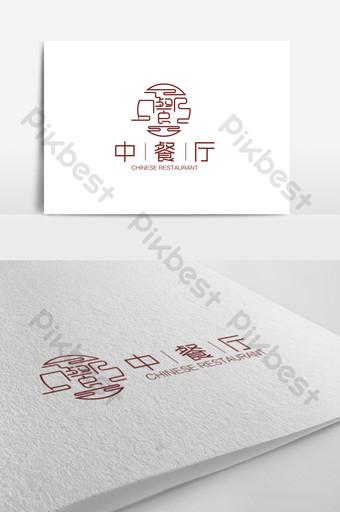 logotipo de restaurante chino de moda Modelo AI