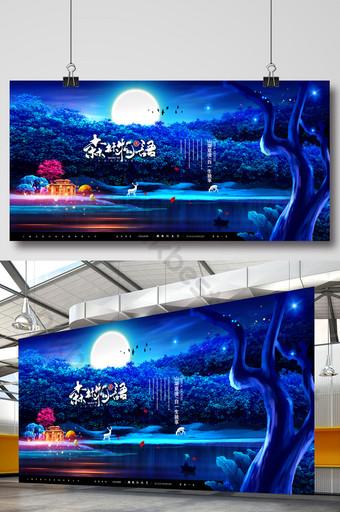 أزرق جميل بحيرة المياه العقارات الإعلان الجدار لوحات العرض قالب PSD