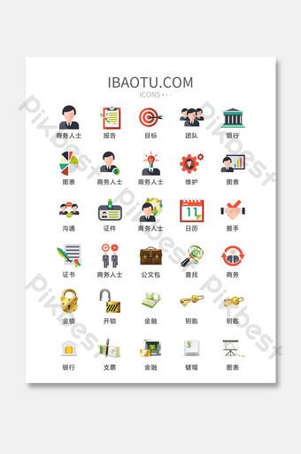 Business finance colorful icon vector UI ICON UI Template AI