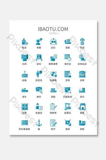 gradiente azul express logistica icono vector ui UI Modelo AI