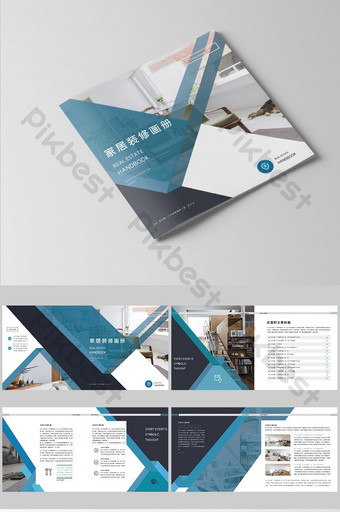 simple business style complete set of real estate decoration brochure design Template PSD