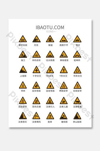 colorido icono de señal de tráfico de dibujos animados vector ui UI Modelo AI