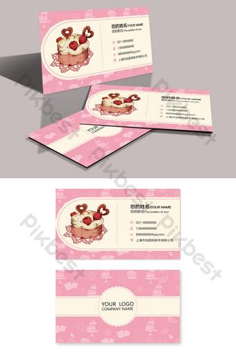 Carte de visite de magasin de desserts pâtisserie gâteau rose dessiné à la main Modèle AI