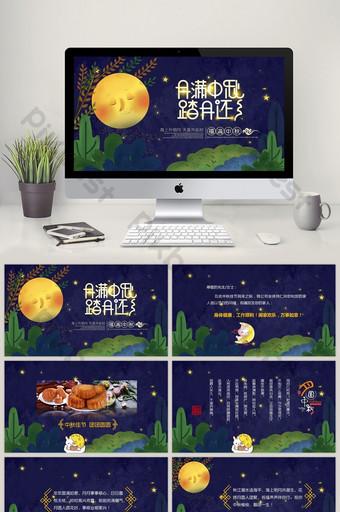 Mid Autumn Festival Greeting Card Templates Psd Vectors Png