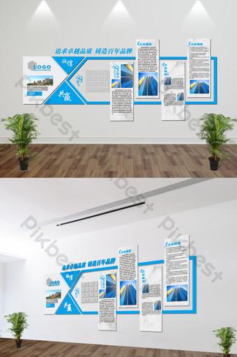 قالب تصميم صورة شركة جدار ثقافة الشركات الزرقاء الراقية الأصلية قالب CDR