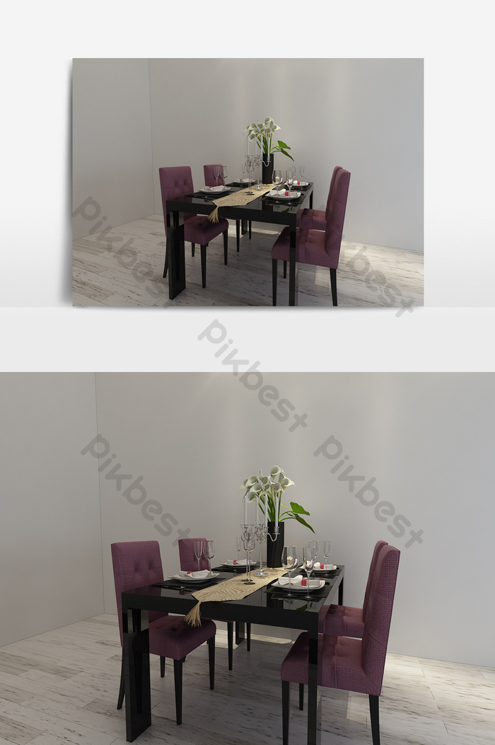 Simple Modern Dining Table And Chair Combination 3d Model Decors 3d Models Max Free Download Pikbest