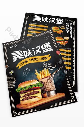 fashion fast food burger menu leaflet design Template PSD