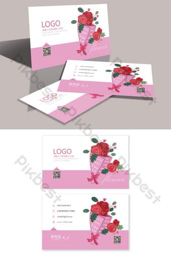 Carte de visite universelle simple et mignonne de fleur floral rose Modèle PSD