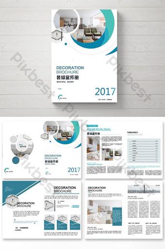 простой и модный дизайн брошюры по оформлению мебели в цветном стиле шаблон PSD