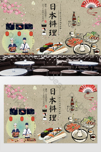 جدار خلفية مطعم ياباني حديث وبسيط الديكور والنموذج قالب PSD