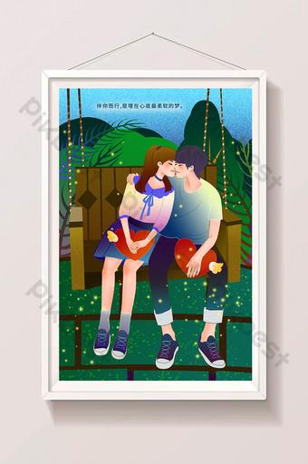 pareja sueño hermoso amor amante abrazando corazón a corazón ilustración Ilustración Modelo PSD