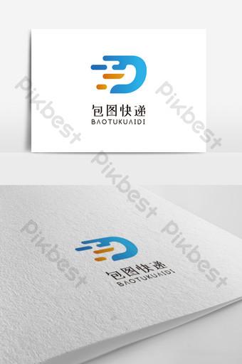 快遞物流公司徽標設計 模板 AI