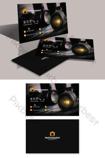 黑色創意攝影師名片設計 模板 PSD