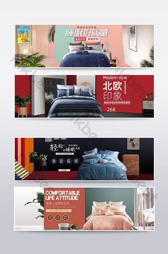 تاوباو بسيط المنسوجات المنزلية أربع قطع ملصق شعار التجارة الإلكترونية قالب PSD
