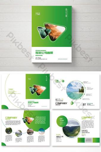 Conception de paquet de vent vert de brochure de voyage Modèle AI