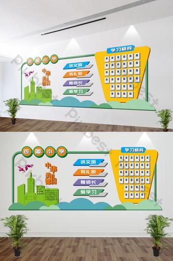 مايكرو ستيريو 3d رياض الأطفال مدرسة ابتدائية ملهمة جدار ثقافة الحرم الجامعي قالب CDR