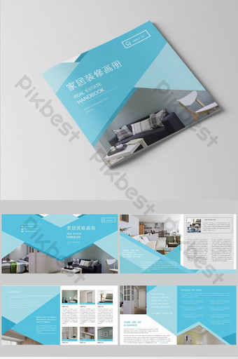 european and american style complete set of style smart home decoration brochure design Template PSD