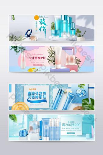 Taobao 신선한 여름 화장품 스킨 케어 제품 포스터 배너 전자상거래 템플릿 PSD