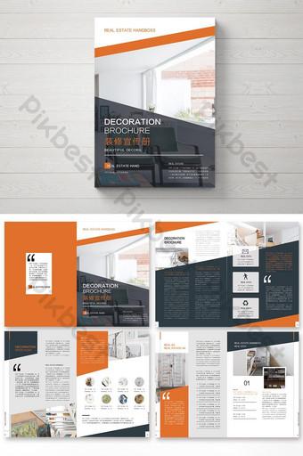 simple set of style smart home decoration brochure design Template PSD