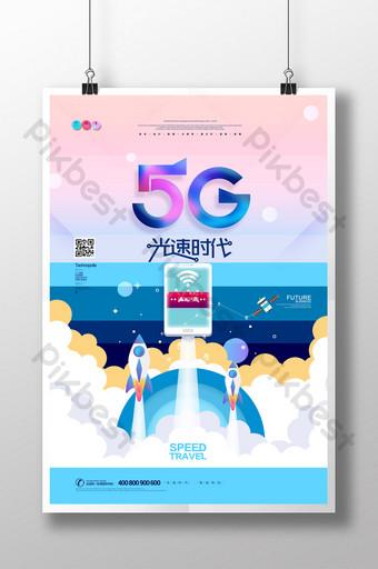 بالارض 5g شبكة عالية السرعة قطع ورقة الاتصالات عصر الملصق قالب PSD