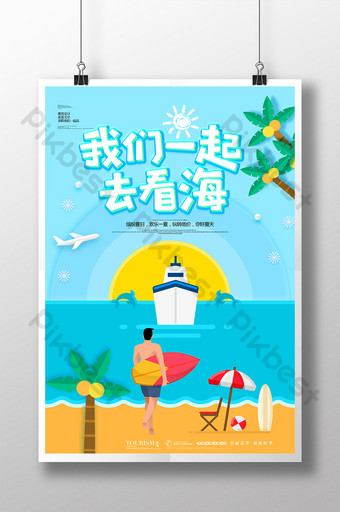 Cartoon creative let's go see the sea travel agency poster Template PSD
