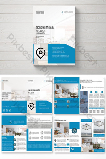 blue business complete set of style smart home brochure design Template PSD