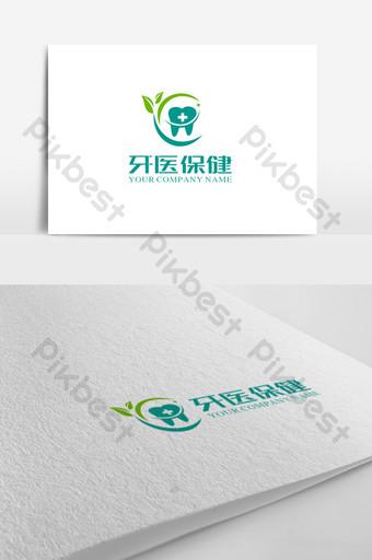 logotipo dental simple y elegante Modelo CDR