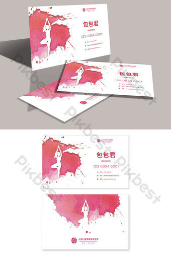 Carte de visite de club de yoga de style aquarelle rose Modèle PSD