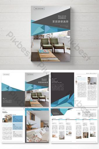 رائعة شخصية الديكور شركة كتيب تصميم المنزل الداخلي قالب PSD