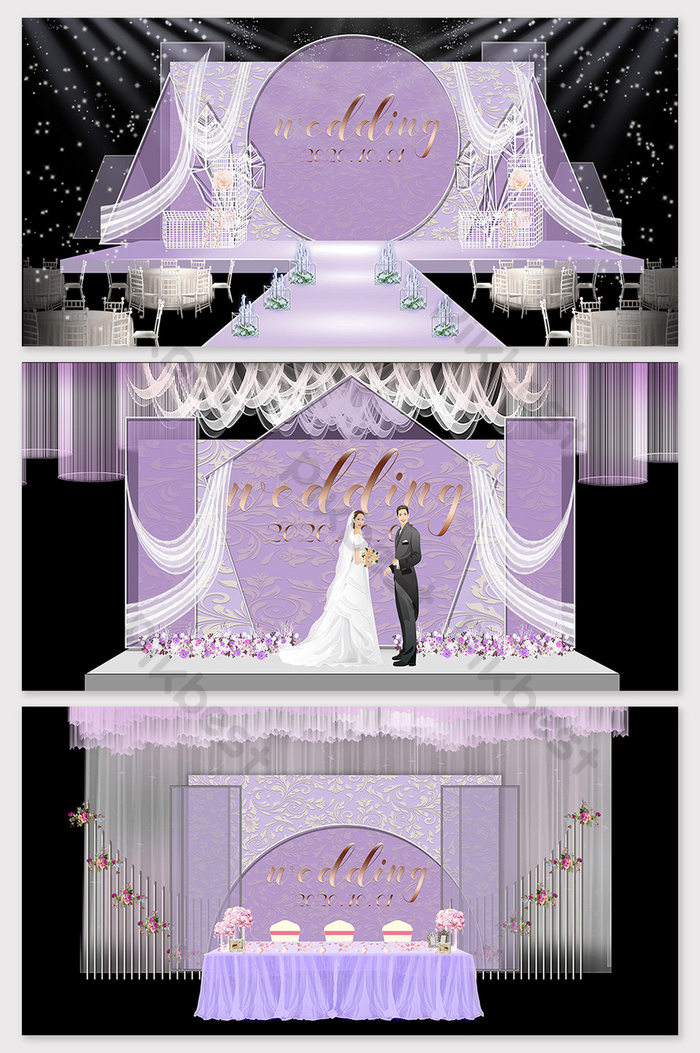 Modern Minimalist Purple Warm Korean Wedding Stage