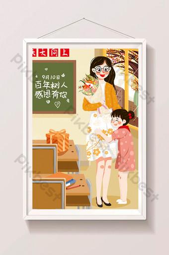 fresh festival teachers day illustration sending flowers hug teacher Illustration Template PSD