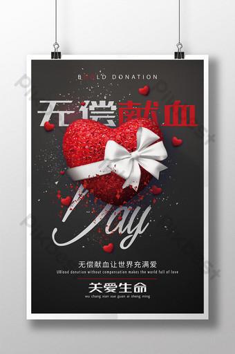 dan poster kesejahteraan umum donor darah gratis yang ringkas Templat PSD