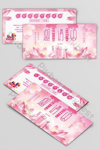 Conception d'invitation de célébration d'ouverture de magasin de beaux cosmétiques Modèle PSD